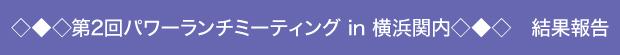 IMG_201508_32_top.jpg