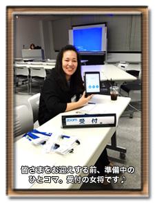 2016110159_photo2